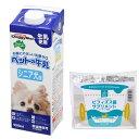 ドギーマン ペットの牛乳 シニア犬用 1L 高齢犬用ミルク+ワンちゃんのためのビフィズス菌サプリメントセット 関東当日便
