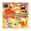 (金魚)イベント用金魚ミックス(200匹) 金魚すくい お祭り 縁日