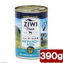 ジウィピーク ドッグ缶 マッカロー&ラム 390g ドッグフード ZiwiPeak 関東当日便