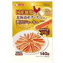 サンライズ 国産地鶏と北海道産チーズを使用した贅沢ジャーキー 140g 関東当日便