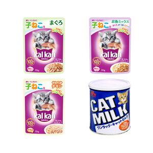 離乳期の猫用セット 森乳 ワンラック キャットミル