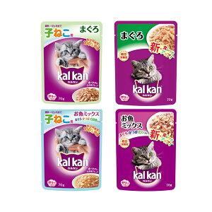 子猫から成猫へ切り替えセット カルカンパウチ4種各8