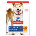 サイエンスダイエット シニア 小粒 高齢犬用 3.3kg 正規品 関東当日便