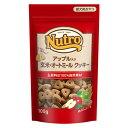 ニュートロ アップル入り 玄米・オートミール クッキー 100g 関東当日便