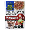 DHC 主食にプラスWAN ウェットタイプ 鮪と6つの野菜 60g 関東当日便