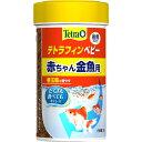テトラ テトラフィン ベビー 30g 関東当日便