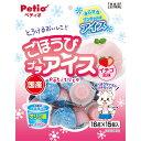 ペティオ ごほうびプチアイス イチゴ風味 16g×15個入 関東当日便