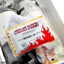 【まとめ割】 お買い得!アクアパック(ペット輸送用使い捨てカイロ)10パック 【あす楽対応_関...