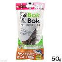 BokBok 肉巻きサメ軟骨(2in1) 50g ドッグフード おやつ 関東当日便