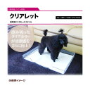 RoomClip商品情報 - クリアレット トレー&シーツストッパーセット 犬 トイレ 関東当日便