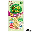ペティオ 体にうれしい ボーロちゃん 7歳からの健康ケア 野菜Mix 45g 関東当日便