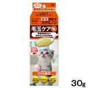 猫用チョイスプラス プラススタミノン毛玉 30g 関東当日便