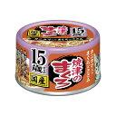 箱売り アイシア 15歳からの焼津のまぐろ カニカマ入 70g 1箱24缶 関東当日便