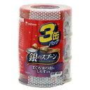 銀のスプーン まぐろ・かつおにしらす入り 3缶パック 70g×3 3個入り 関東当日便