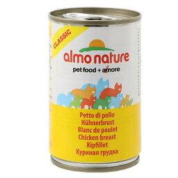 アルモネイチャー CLASSIC 鶏の胸肉のご馳走 140g キャットフード 正規品 関東当日便