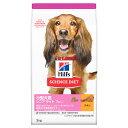サイエンスダイエット 小型犬用 シニアライト 3kg 正規品 ドッグフード ヒルズ【hills201608】 関東当日便