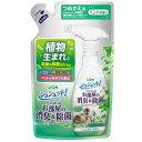 ライオン シュシュット! ペットがいるお部屋の消臭&除菌 ミントの香り 詰め替え用 320ml 関東当日便