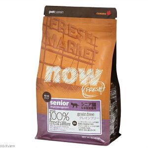 NOW FRESH Grain Free シニアキャット&ウェイト