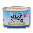 デビフ シニア食 DHA・EPA配合 150g 関東当日便