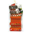ペットプロ スティック猫じゃらし 2本入り【HLS_DU】 関東当日便