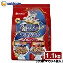 ユニチャーム 銀のスプーン 海の贅沢素材 全猫用 お魚セレクト2種のアソート1.1kg 関東当日便