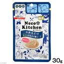 日清 Neco's Kitchen まぐろの旨み 冷製スープ 高齢猫ちゃんに 30g 関東当日便