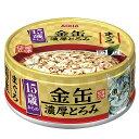 アイシア 15歳からの金缶濃厚とろみ まぐろ 70g 関東当日便