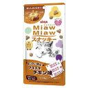 アイシア MiawMiawスナッキー チキン味 30g (5g×6袋) 関東当日便