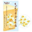 ペッツルート もぐもぐチーズ チキン味 8個 関東当日便