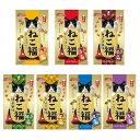 アソート ねこ福 3g×14袋 7種7袋 キャットフード おやつ 国産 日清 関東当日便