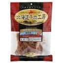 北海道干肉工房 鶏むね肉 無添加ハード 350g 犬 おやつ 国産品 関東当日便