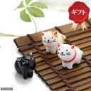 A petit gift glass collection entrusting you stands; three cat set gift specifications Kanto day mail