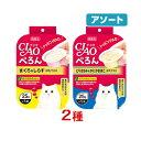 アソート いなば CIAO(チャオ) ぺろん 5個パック 2種2個 猫 おやつ CIAO 関東当日便