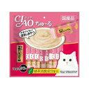 いなば CIAO(チャオ) ちゅ〜るまぐろ 本格だしミックス味 14g×20本 関東当日便