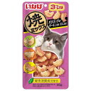 お買得セット いなば 焼ミックスガラスープ味・サーモン風味・エビ風味 25g 2袋 関東当日便
