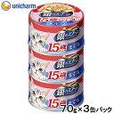 ユニチャーム 銀のスプーン 3缶パック 15歳以上用 まぐろ 70g×3缶 関東当日便