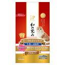 日清 ジェーピースタイル 和の究み トータルボディケア きれいサポート 1〜6歳までの成猫用 2.5kg 関東当日便