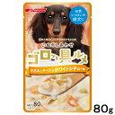 日清 いぬのしあわせ ゴロッと具ルメレトルト ささみとチーズのホワイトシチュー風 80g 関東当日便