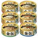 アソート アイシア 金缶ミニ 70g 6種6缶 国産 キャットフ−ド 缶詰 関東当日便