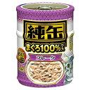 アイシア 純缶ミニ3P フレーク 65g×3缶 キャットフード 1箱24缶入 関東当日便