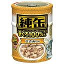 箱売り アイシア 純缶ミニ3P ささみ入り 65g×3缶 キャットフード 1箱24缶入 関東当日便