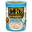 箱売り アイシア 純缶ミニ3P しらす入り 65g×3缶 キャットフード 1箱24缶入 関東当日便