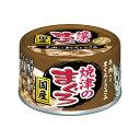 箱売り アイシア 焼津のまぐろ 牛肉入り 70g キャットフード 国産 お買い得24缶入 関東当日便