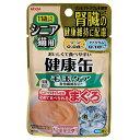 箱売り アイシア 健康缶パウチ 食物繊維プラス 40g キャットフード 1箱48袋入 関東当日便