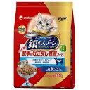 ユニチャーム 銀のスプーン 食事の吐き戻し軽減フード 900g 2袋入り 関東当日便