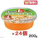 箱売り いなば Lカップ ささみと5つの野菜 200g ドッグフード お買い得24個入 関東当日便