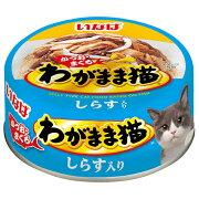 いなば わがまま猫 しらす入り かつお・まぐろ 115g 24缶 関東当日便