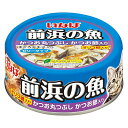 いなば 前浜の魚 かつお丸つぶし かつお節入り 115g 24缶 関東当日便
