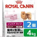 お買得セット ロイヤルカナン LHN インドア ライフ シニア 中・高齢犬用 4kg 2袋 正規品 3182550849685 お一人様5点限り 関東当日便