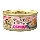 日清 懐石 缶 サーモン チーズ添え 魚介だしスープ 60g...